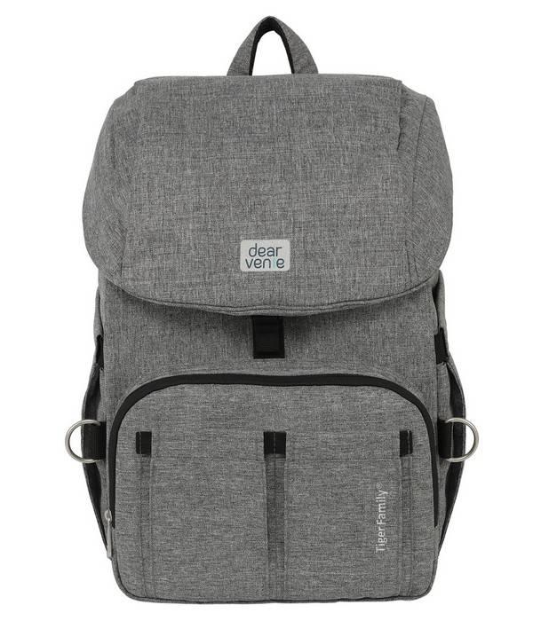 Рюкзак для молодых родителей TIGER FAMILY ГЕРОЙ, формоустойчивая спинка, 44х32х20, ткань, молния, 26 л.