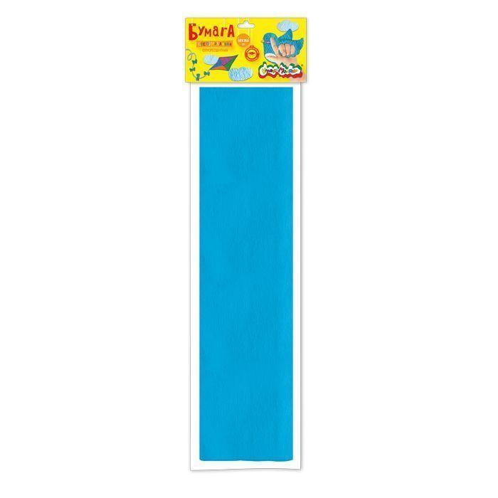 Бумага цветная крепированная флуоресцентная Каляка-Маляка, 50х250 см, 32 г/м2, голубая, в пакете с европодвесом