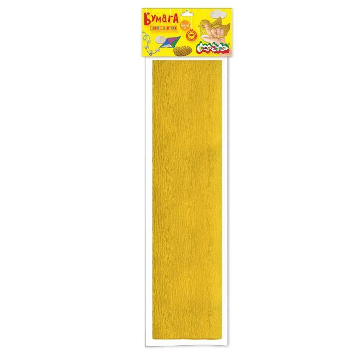 Бумага цветная крепированная Каляка-Маляка металлизированная Каляка-Маляка, 50х250 см, 32 г/м2, золотая, в пакете с европодвесом