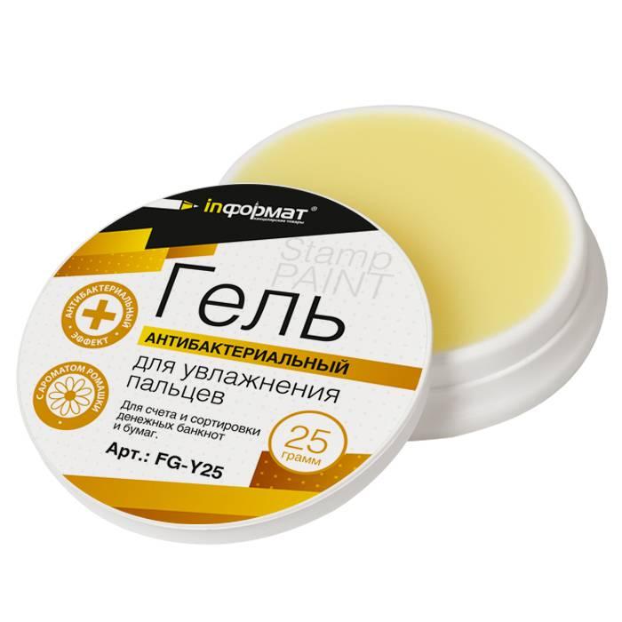 Гель для увлажнения пальцев inФОРМАТ 25 г, антибактериальный, желтый, с ароматом ромашки