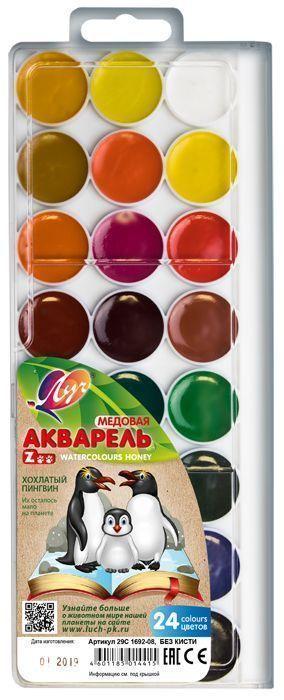 Акварель ЛУЧ ZOO 24 цвета, пластиковая упаковка, без кисти, европодвес