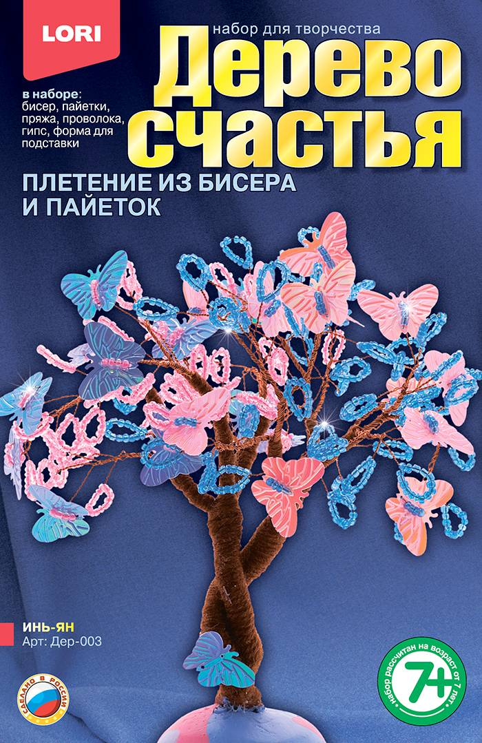 Набор для творчества дерево счастья ИНЬ-ЯН