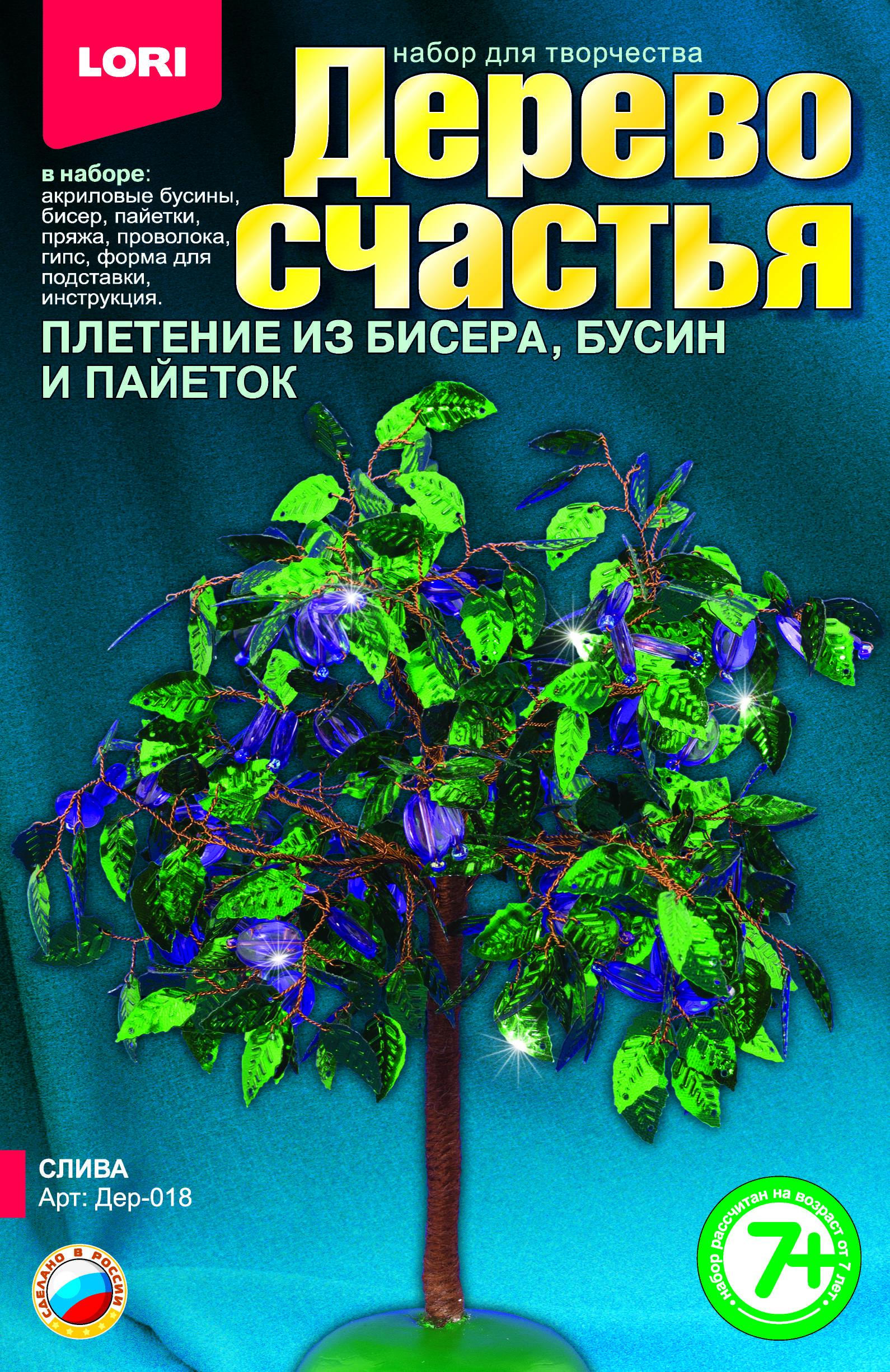Набор для творчества дерево счастья СЛИВА