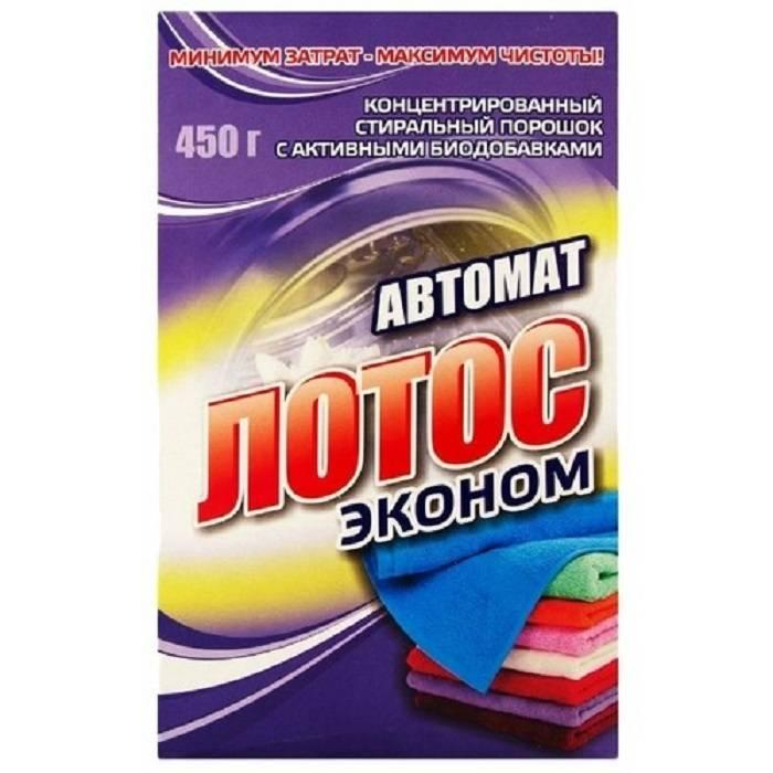 Порошок стиральный универсал. ЛОТОС ЭКОНОМ 450 гр.
