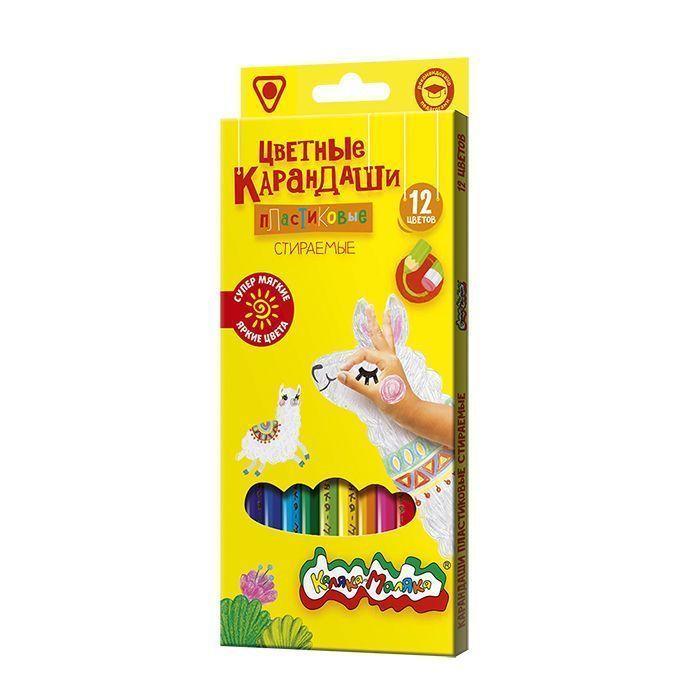 Набор цветных карандашей Каляка-Маляка 12 цветов стираемые, с ластиком, трехгранные пластик