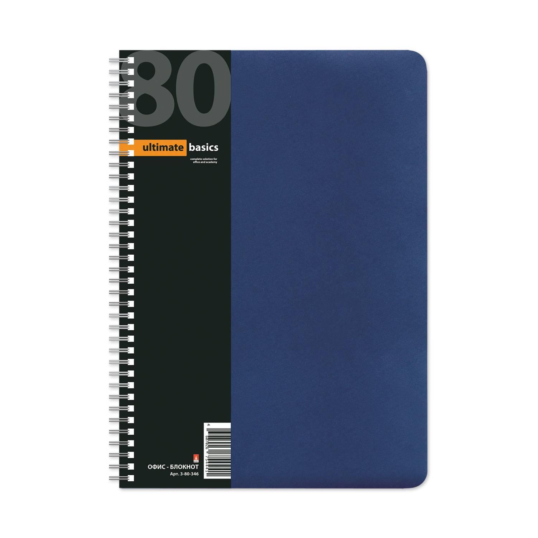 Бизнес-блокнот А4, 80 л., клетка, ОФИС-ЛАЙН, спираль, обложка пластик, 70 г/м2