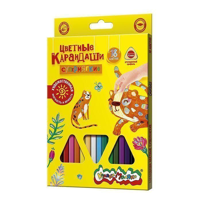 Набор цветных карандашей Каляка-Маляка Премиум 18 цветов, утолщенный супермягкий грифель, трехгранные