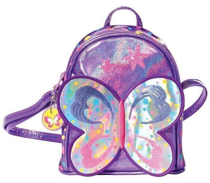 Рюкзак FUN TIME СВЕРКАЮЩИЕ БАБОЧКИ, через плечо, 20х18х9 см, ПВХ, для девочек