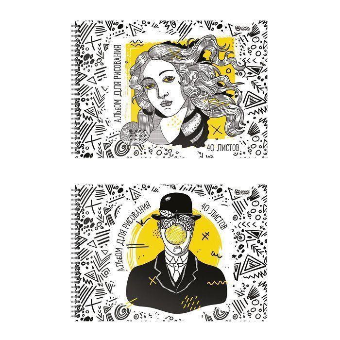 Альбом для рисования, А4, 40 л., гребень, КАРТИНЫ КАРАНДАШ, мелованный картон, матовая ламинация, выборочный лак