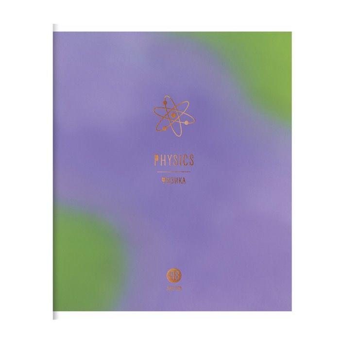 Тетрадь предметная 48 л., А5, клетка, ART OF STUDY Физика, мелованный картон, матовая ламинация, фольга