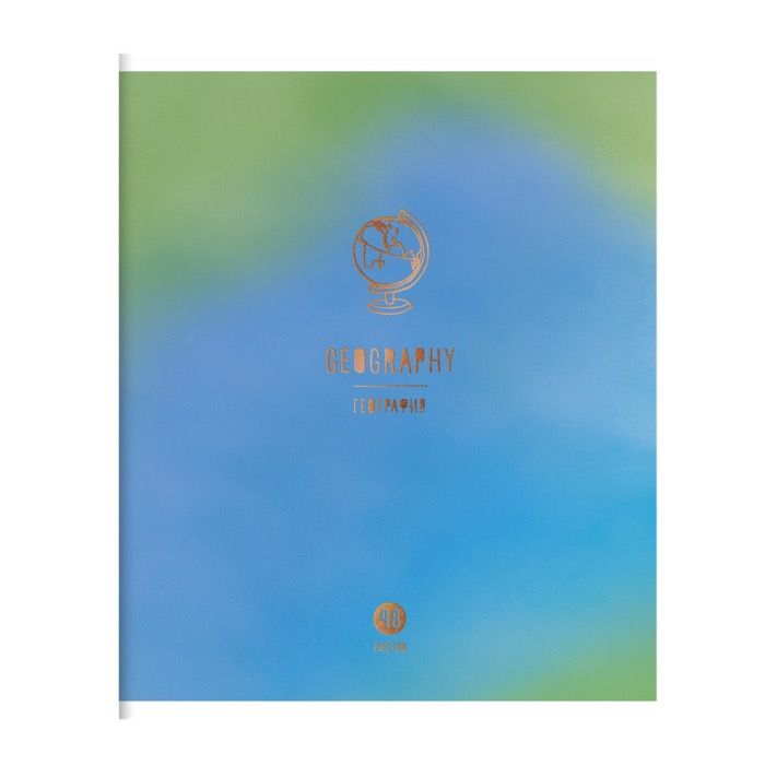 Тетрадь предметная 48 л., А5, клетка, ART OF STUDY География, мелованный картон, матовая ламинация, фольга