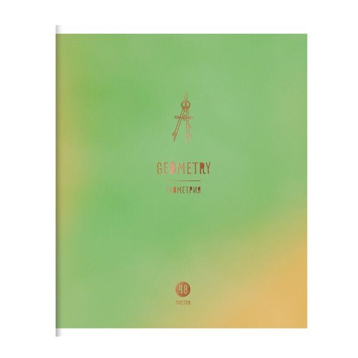 Тетрадь предметная 48 л., А5, клетка, ART OF STUDY Геометрия, мелованный картон, матовая ламинация, фольга
