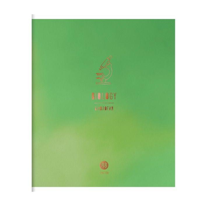 Тетрадь предметная 48 л., А5, клетка, ART OF STUDY Биология, мелованный картон, матовая ламинация, фольга