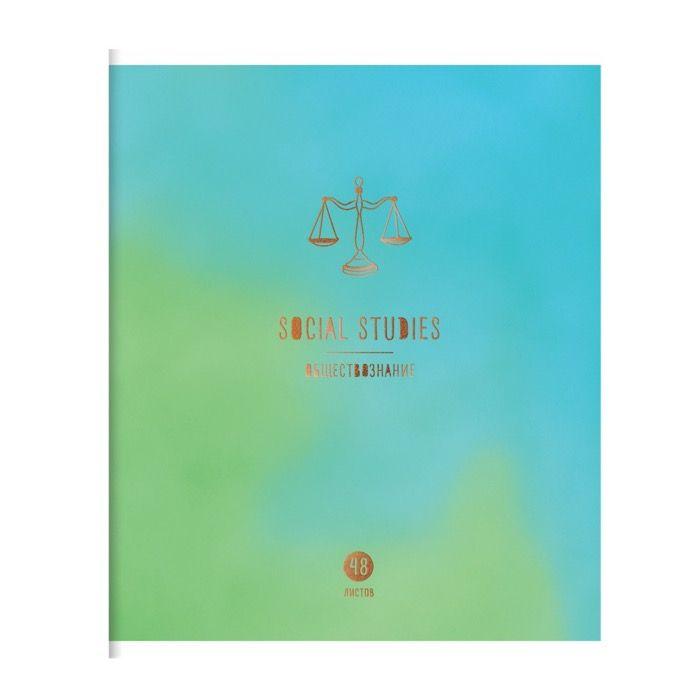 Тетрадь предметная 48 л., А5, клетка, ART OF STUDY Обществознание, мелованный картон, матовая ламинация, фольга