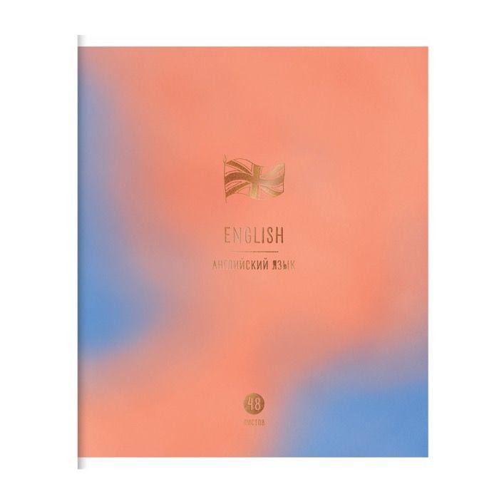 Тетрадь предметная 48 л., А5, клетка, ART OF STUDY Английский язык, мелованный картон, матовая ламинация, фольга