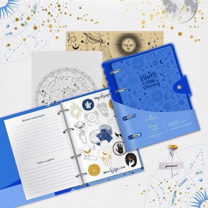 Тетрадь со сменным блоком 120 л., А5, клетка, NEON BLUE, пластиковая обложка, на кольцах, с наклейками
