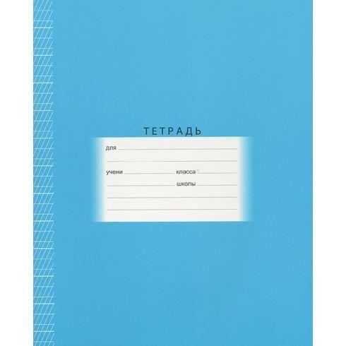 Тетрадь 12 л., А5, частая косая линия, ГИМНАЗИЧЕСКАЯ, мелованный картон