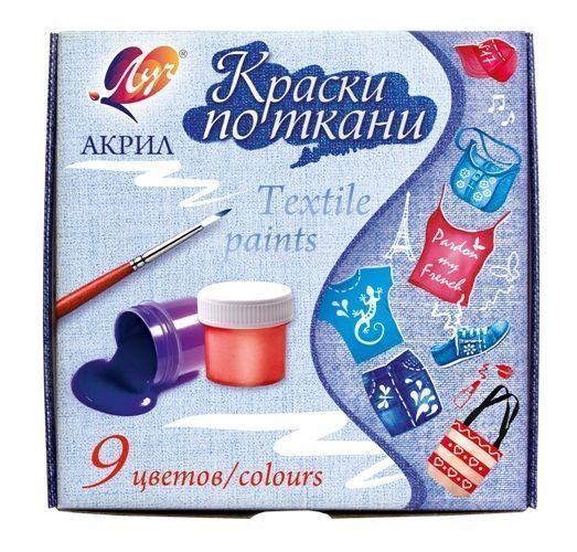 Краски по ткани ЛУЧ АКРИЛ 15 мл 9 цветов