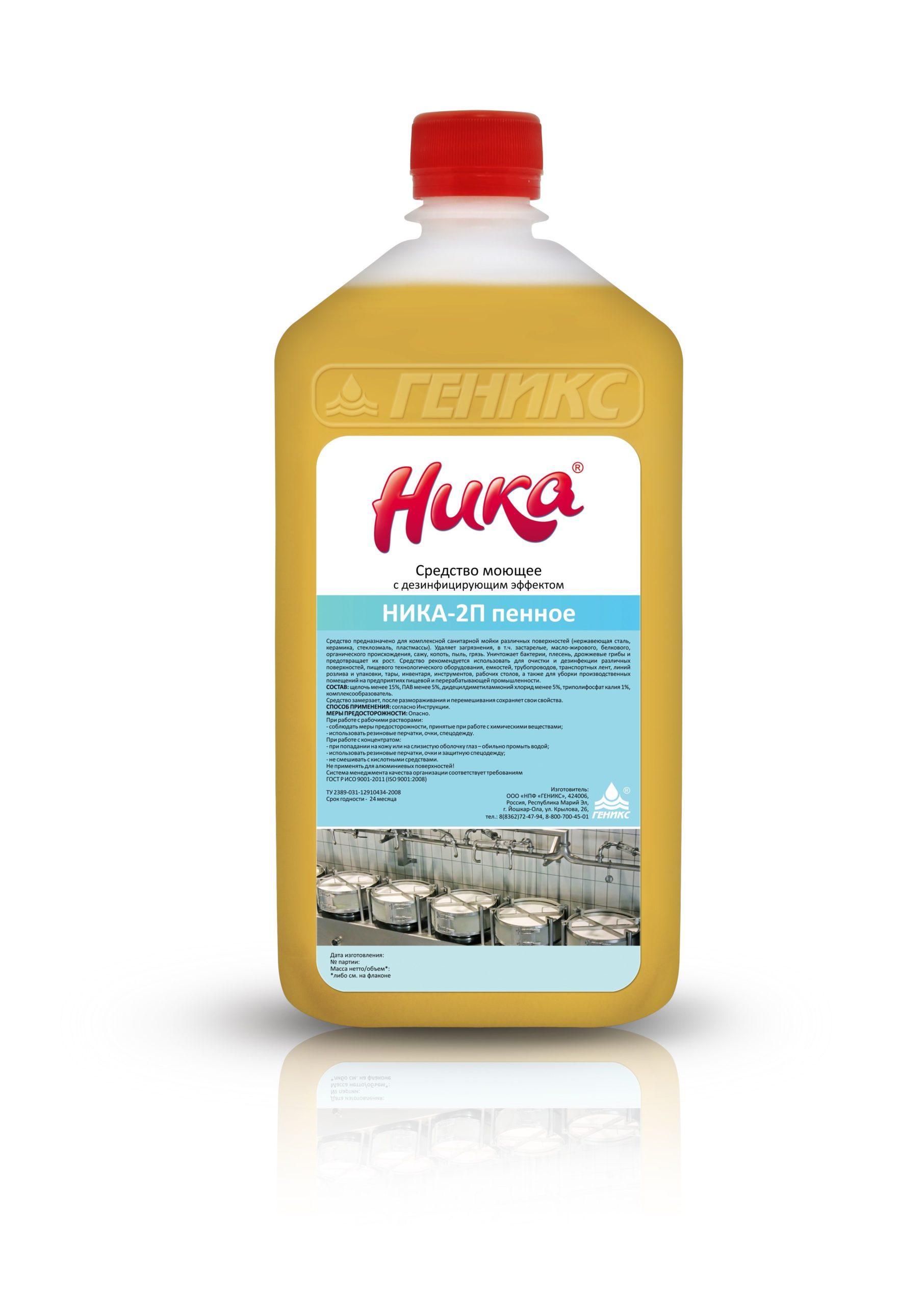 Средство моющее с дезинфицирующим эффектом Ника-2П пенное канистра 1 кг