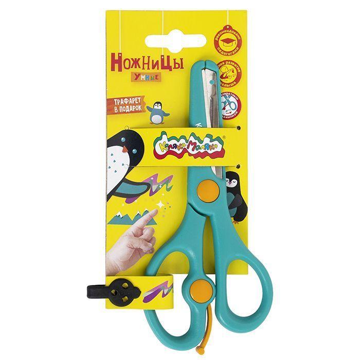 Ножницы детские Каляка-Маляка 13,5 см, пластиковые с металлическими лезвиями, с возвратным механизмом