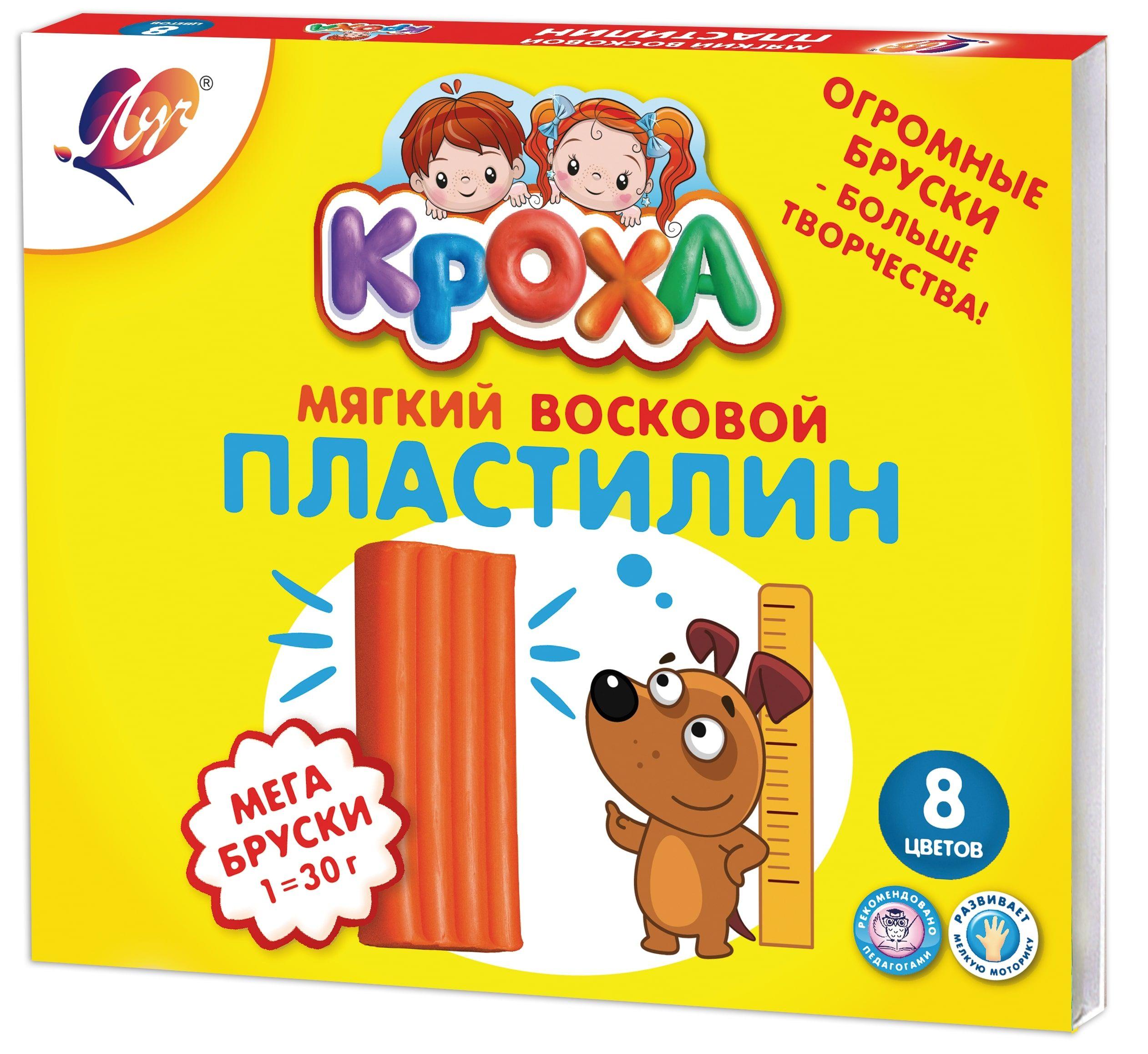 Пластилин ЛУЧ КРОХА МЕГА 8 цв. 280 г со стеком