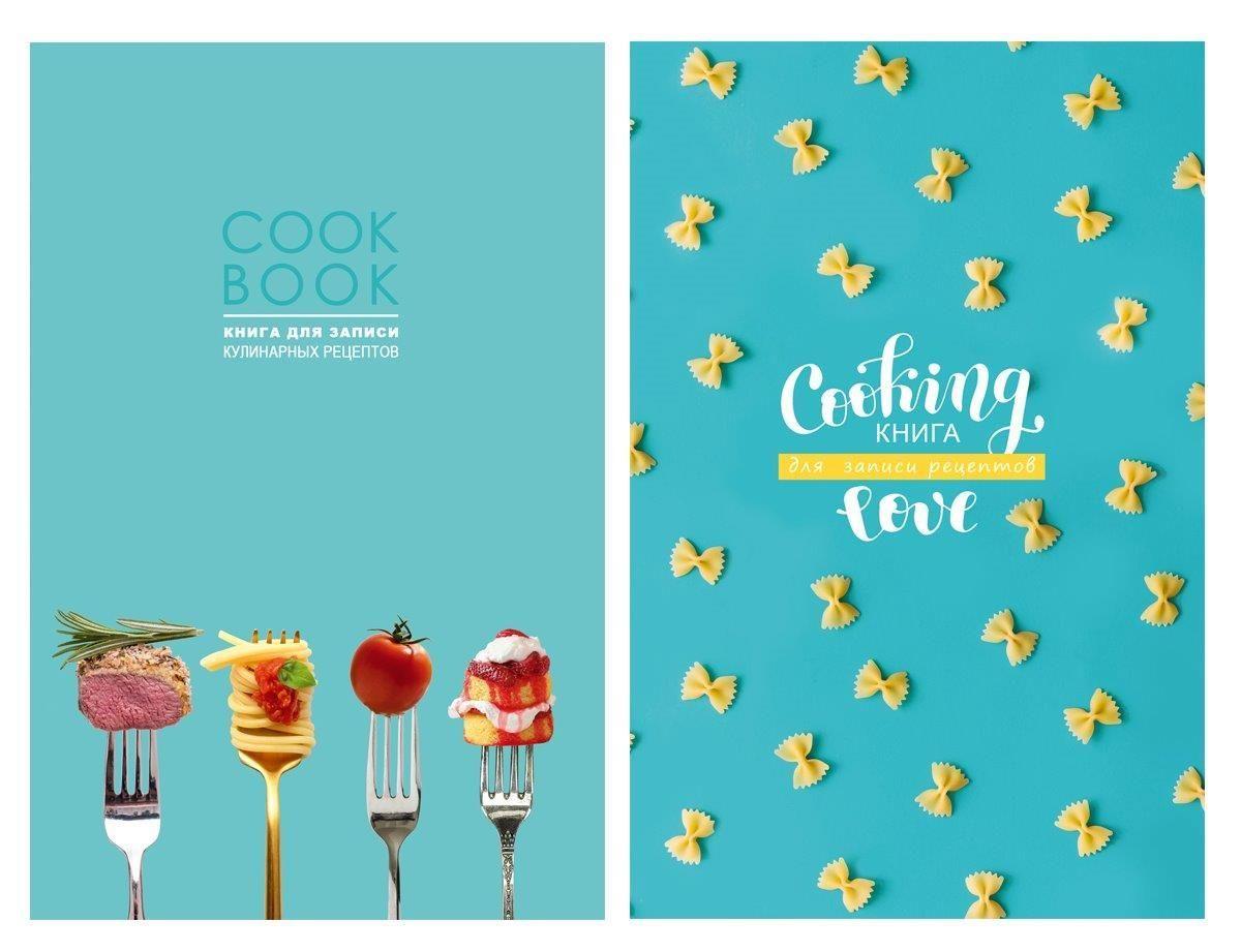 Книга кулинарных рецептов, А5, 80 л., линия, COOK BOOK, твердая обложка, матовая ламинация