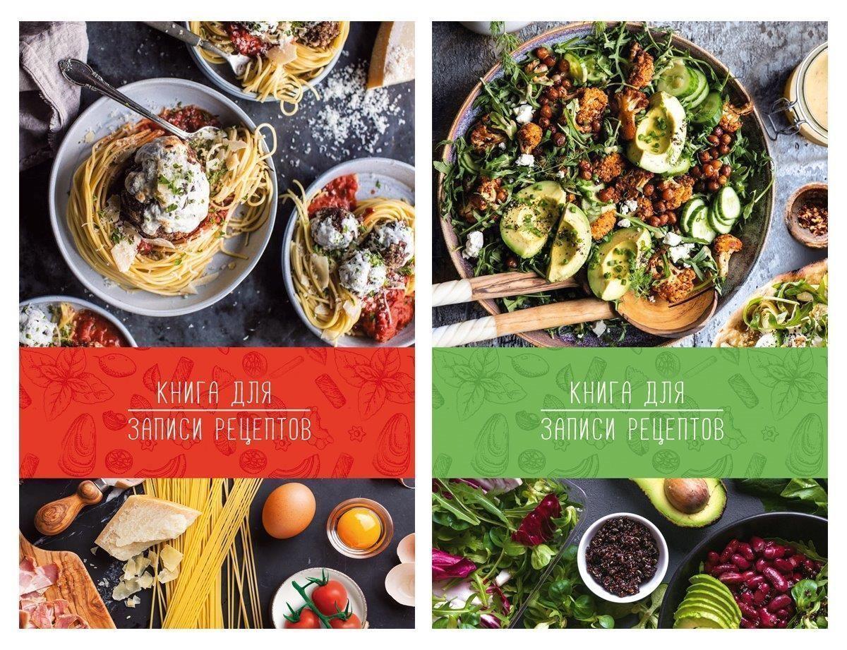 Книга кулинарных рецептов, А5, 96 л., линия, ГУРМАН, твердая обложка, глянцевая ламинация