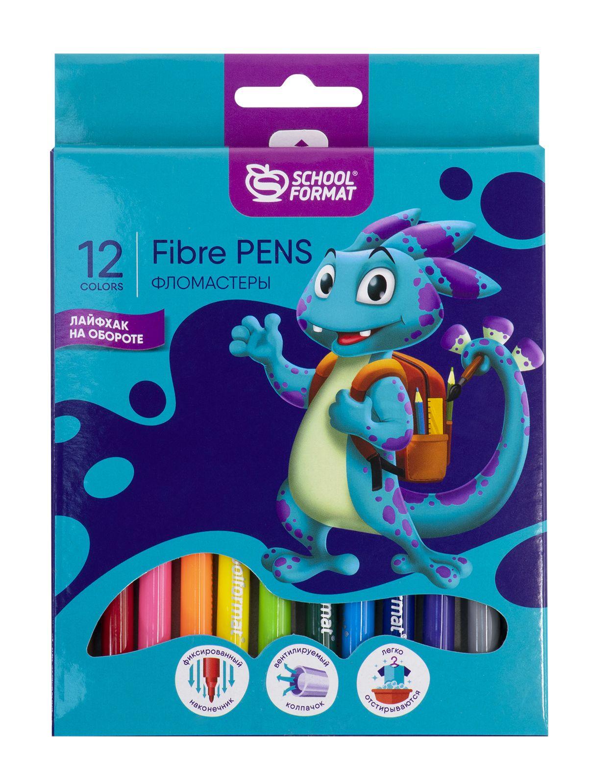 Фломастеры schoolФОРМАТ SMART DINO 12 цветов, картонная упаковка, круглый корпус, стандартные
