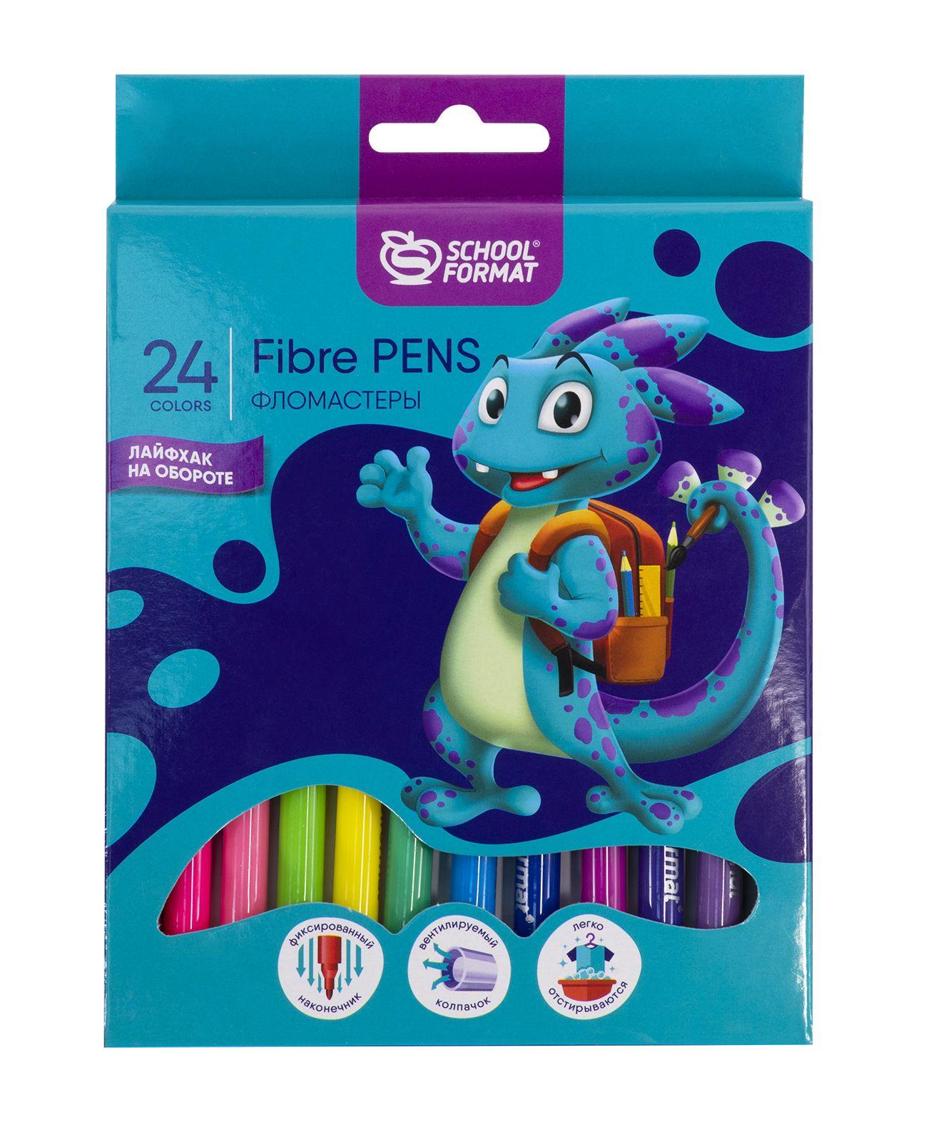 Фломастеры schoolФОРМАТ SMART DINO 24 цвета, картонная упаковка, круглый корпус, стандартные