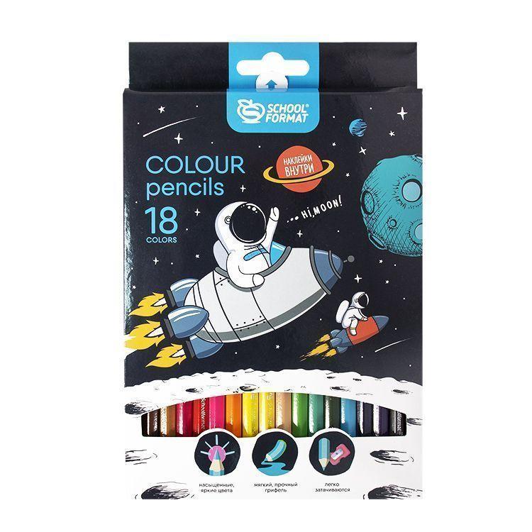 Набор цветных карандашей Schoolformat SPACE ADVENTURE 18 цветов шестигранные
