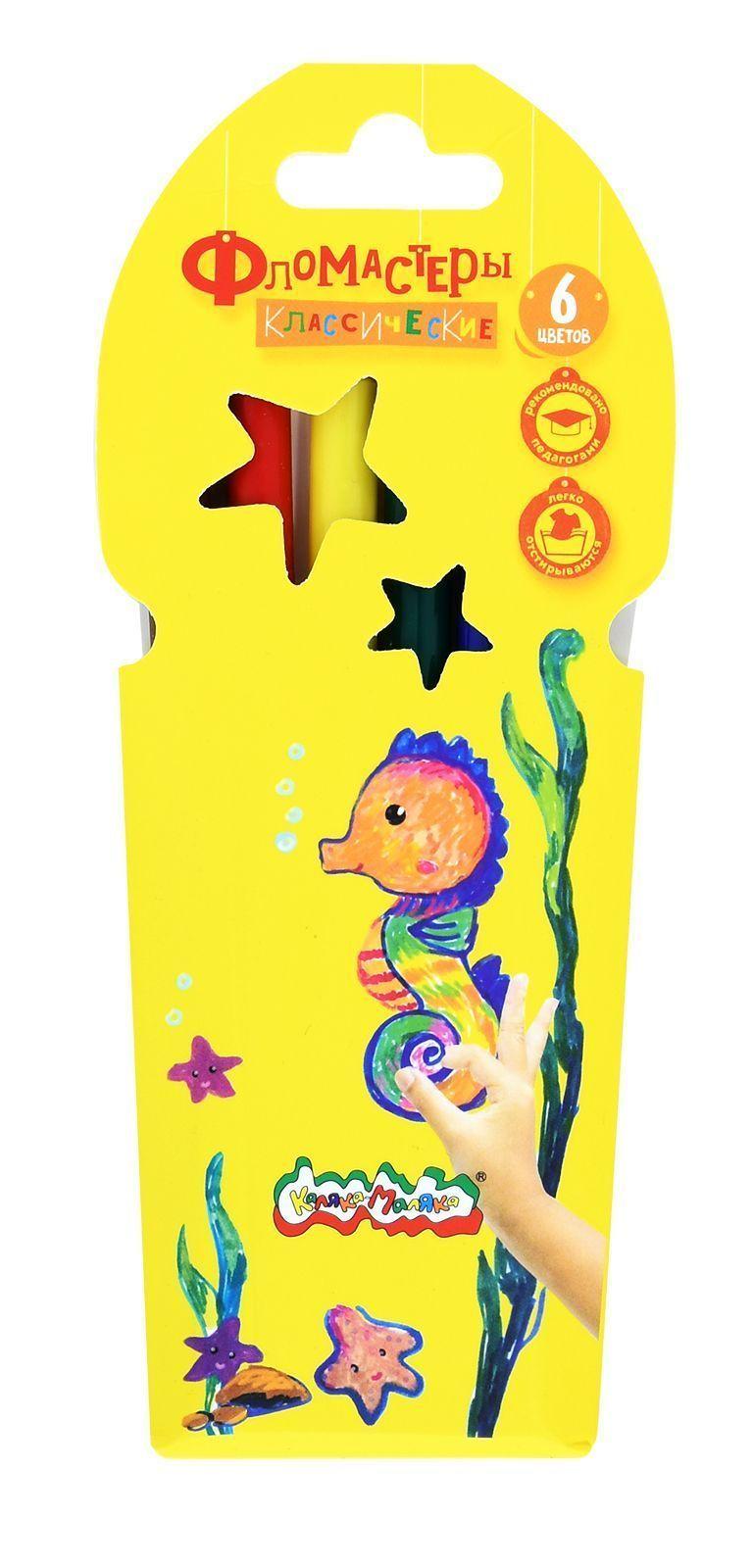 Фломастеры Каляка-Маляка 6 цветов, картонная упаковка. круглый корпус, классические