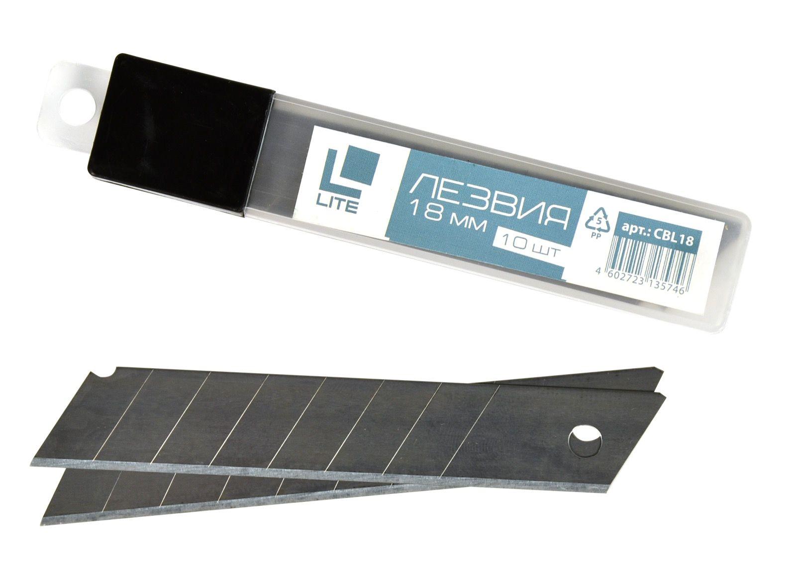 Лезвие для ножей LITE 18 мм металл 10 шт