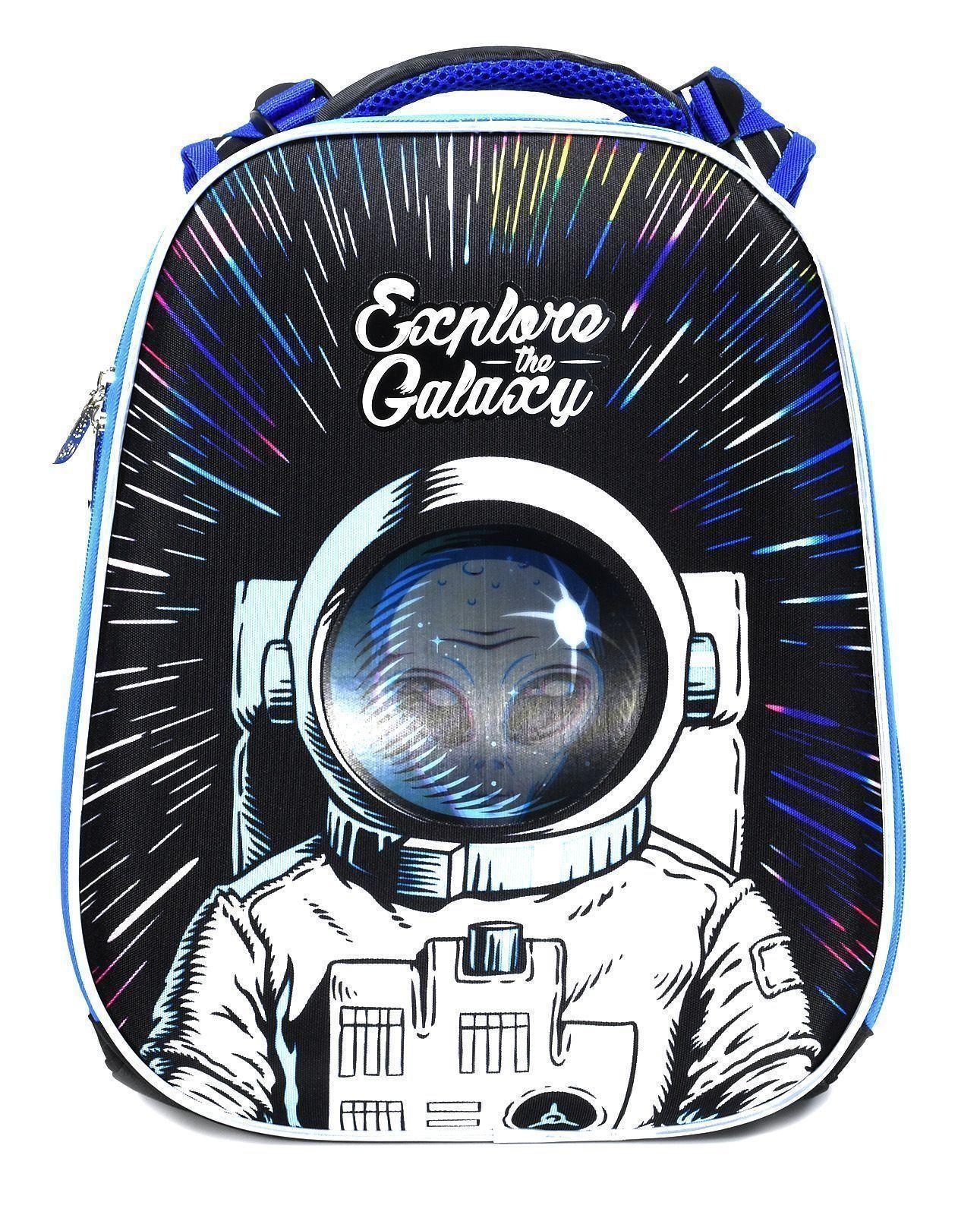 Рюкзак Schoolformat Ufo-astronaut, модель ERGONOMIC 2, жесткий каркас, двухсекционный, 38х29х18 см, 17 л, для мальчиков