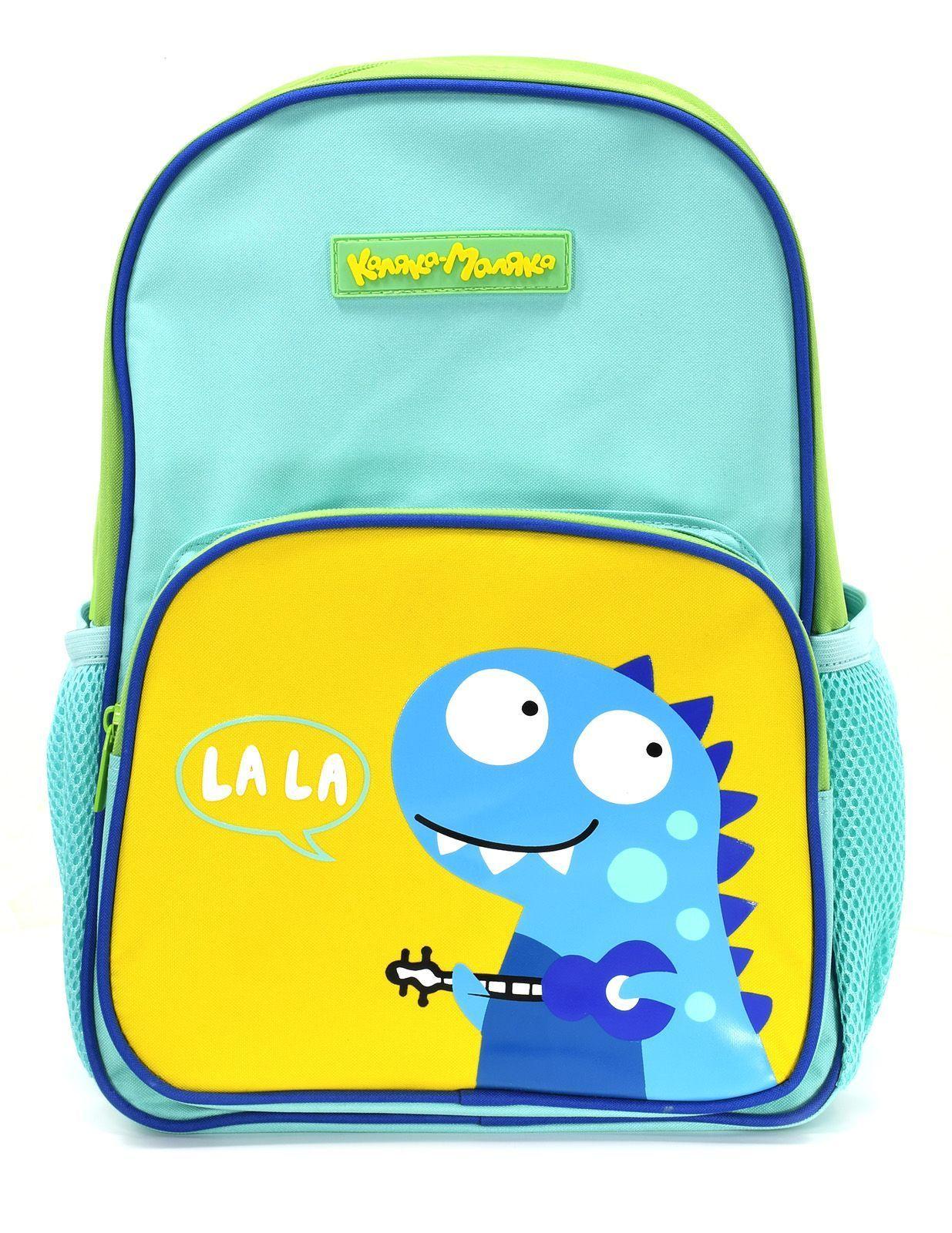 Рюкзак детский ДИНО 5-7 лет