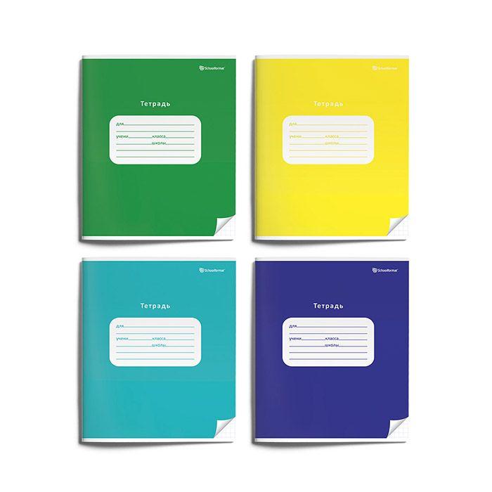 Тетрадь Schoolformat 12 листов, крупная клетка, ОДНОТОННЫЕ ЯРКИЕ ЦВЕТА мелованный картон, ВД-лак