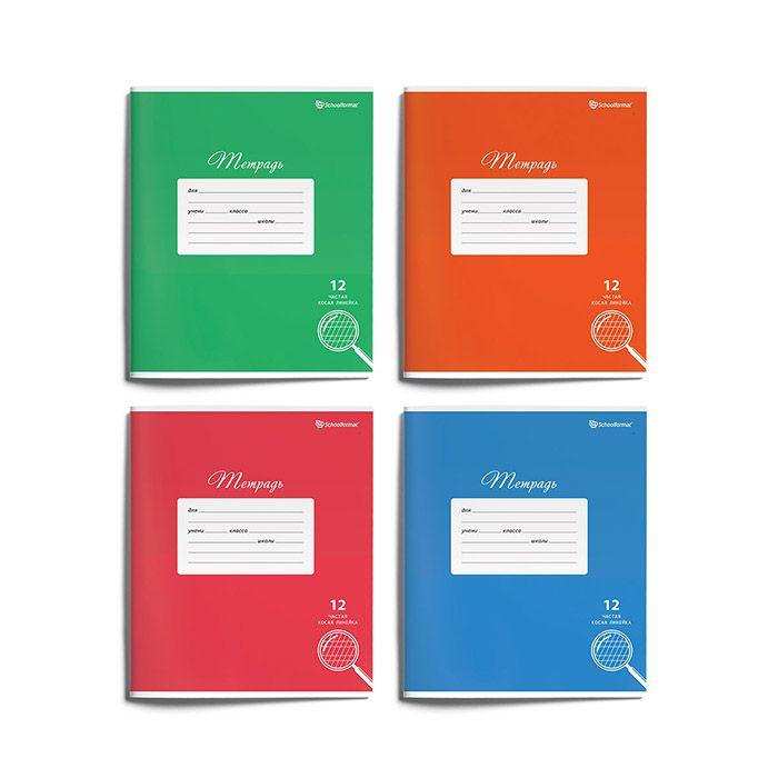 Тетрадь Schoolformat 12 листов, частая косая линия, ОДНОТОННАЯ ШКОЛЬНАЯ офсетная обложка