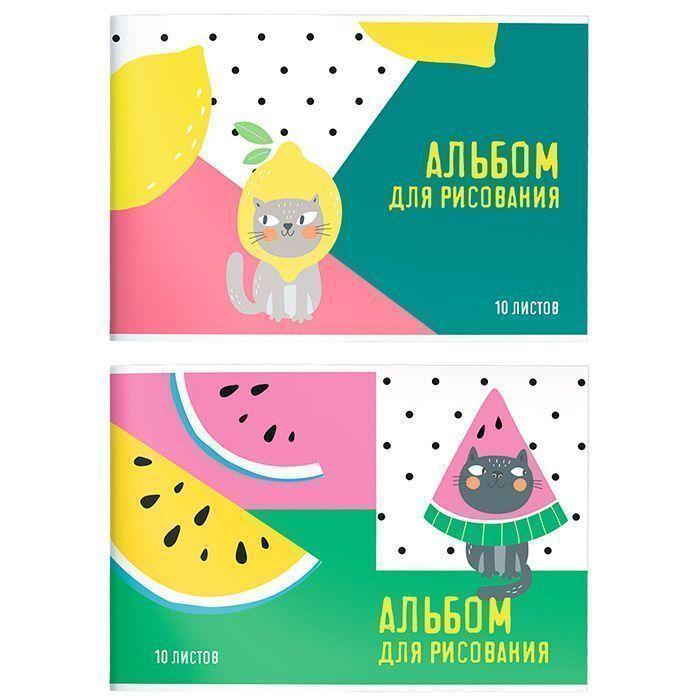 Альбом для рисования Schoolformat 10 л, А4, скрепка, КОТО-ФРУКТЫ мелованный картон, ВД-лак