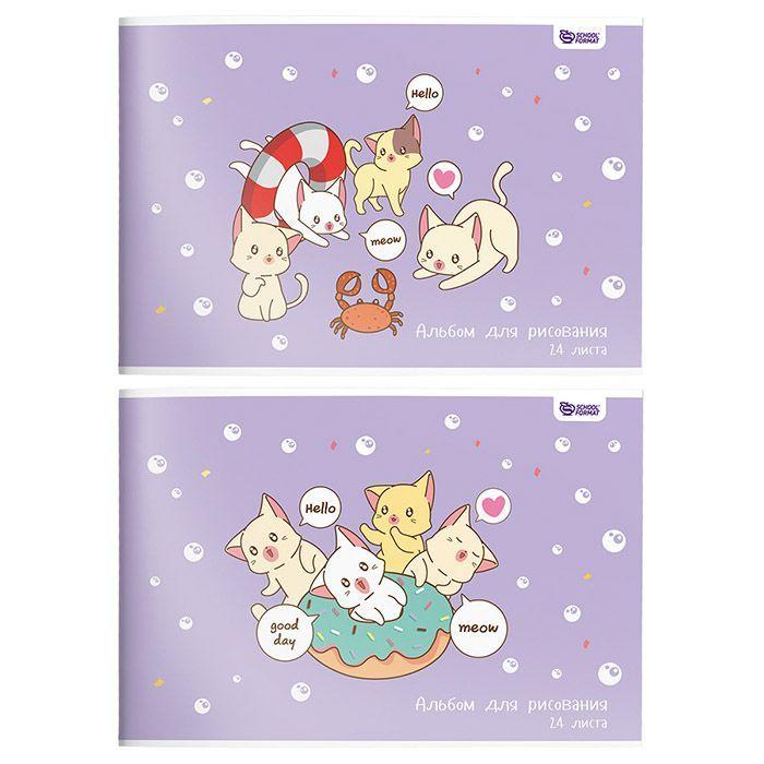 Альбом для рисования Schoolformat 24 л, А4, скрепка, KAWAII CATS мелованный картон, сплошной Уф-лак