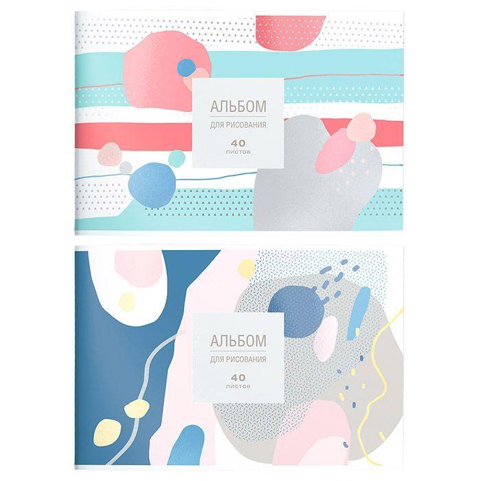 Альбом для рисования Schoolformat 40 л, А4 скрепка НЕОБЫЧНАЯ АБСТРАКЦИЯ мелованный картон матовая ламинация, выборочный УФ-лак