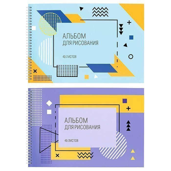 Альбом для рисования Schoolformat 40 л, А4 гребень АБСТРАКЦИЯ МОДЕРНА мелованный картон, сплошной Уф-лак