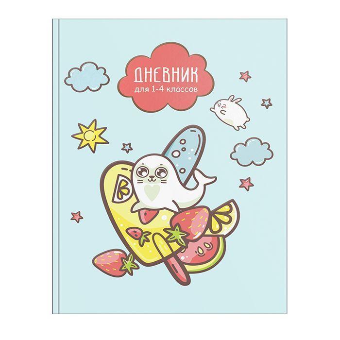 Дневник Schoolformat младших классов твердая обложка СЛАДКИЙ ПАТТЕРН матовая ламинация, выборочный лак