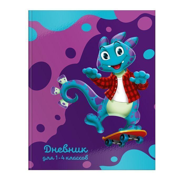 Дневник Schoolformat младших классов твердая обложка SMART DINO глянцевая ламинация