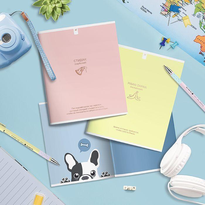 Тетрадь LOREX 48 л, клетка, скрепка, ONE TONE Droll Words А5,мелованный картон, soft touch лак, фольга, розовый, офсет, двойная обложка, за