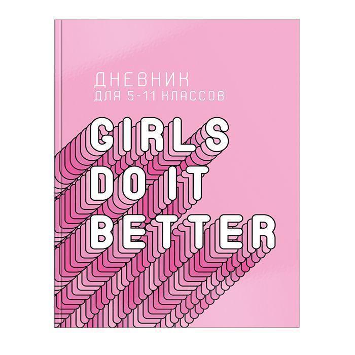 Дневник Schoolformat старшие классы твердая обложка GO GIRLS глянцевая ламинация