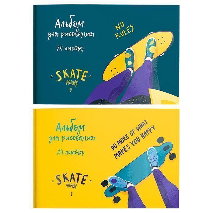 Альбом для рисования Schoolformat 24 л, А4, склейка, МОДНЫЙ СКЕЙТ мелованный картон, матовая ламинация, выборочный УФ-лак