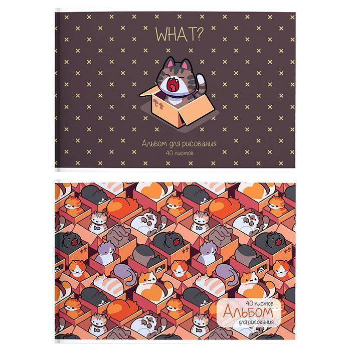 Альбом для рисования Schoolformat 40 л, А4, склейка, КОТИКИ В КОРОБОЧКАХ мелованный картон, матовая ламинация, выборочный УФ-лак