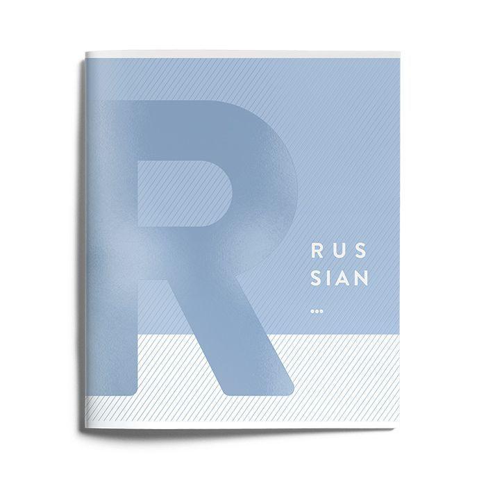 Тетрадь Schoolformat 48 листов, линия, KNOW-HOW Русский язык, мелованный картон, матовая ламинация, выборочный УФ-лак