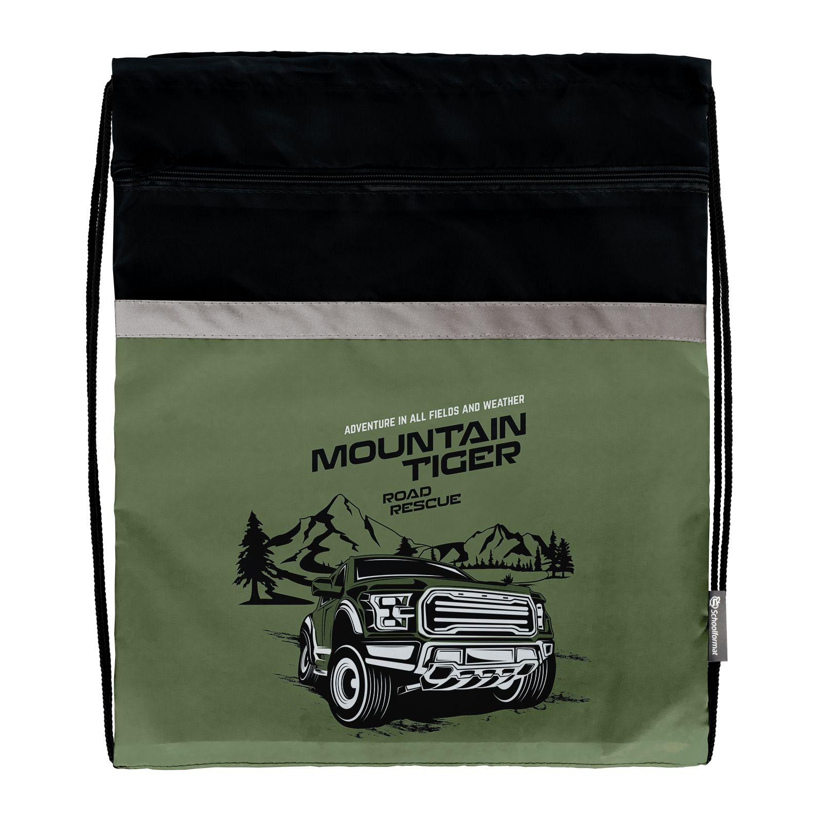 Мешок для обуви Schoolformat большой С КАРМАНОМ, 49х41, серия Mountain tiger