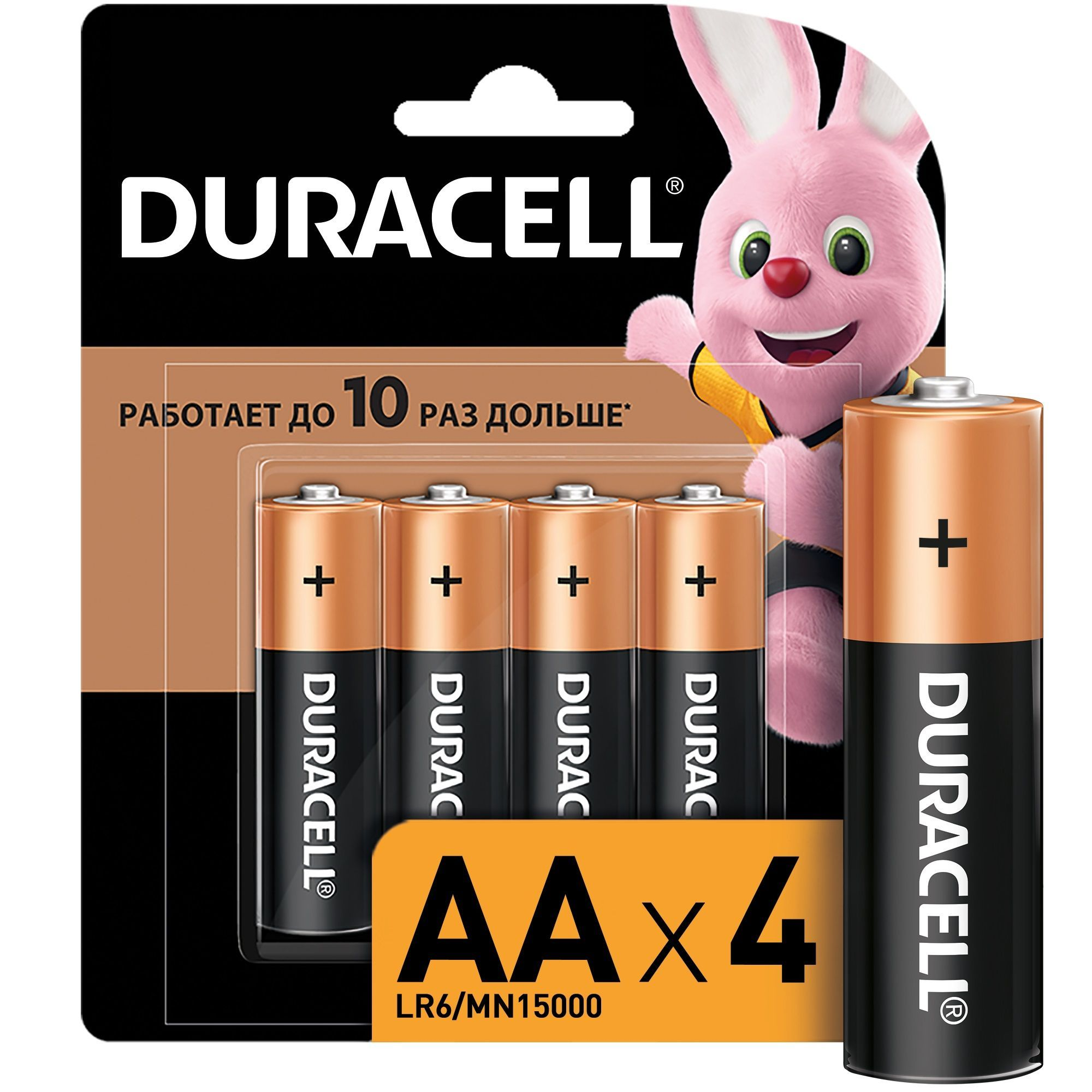 Батарейки DURACELL AA алкалиновая 1,50 V 4 шт/упак