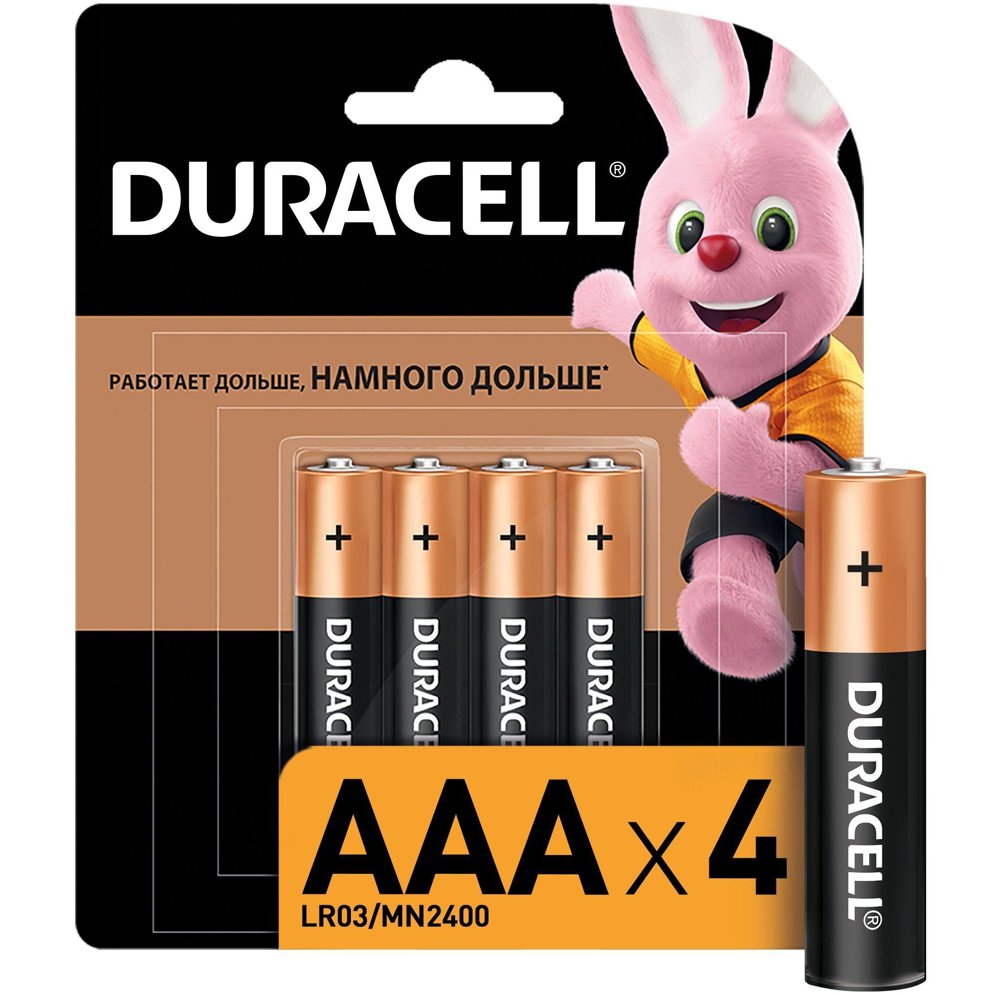 Батарейки DURACELL AAA алкалин. 1,50 V 4 шт/упак